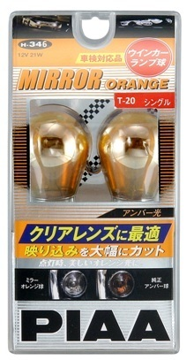 2 AMPOULES PIAA MIROIRE ORANGE T20
